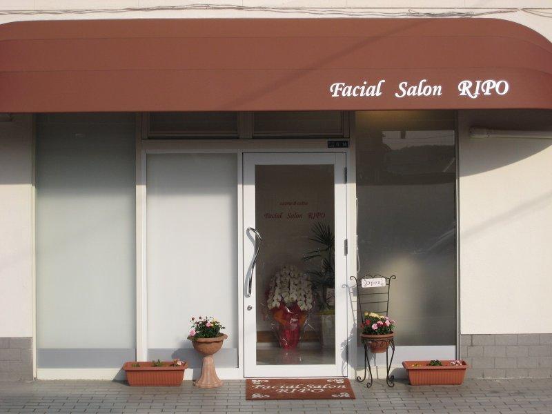 Facial  salon RIPO