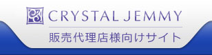 中島香里のエステサロン 株式会社ジェミー